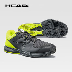 2020 New Tennis Shoes Head Professional Sports Antiskid Wearable Shock Absorbing Breathable Shoes 273410
