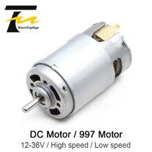 997 強力な dc モータ入力電圧 DC12 36V 高速モーターサイレントボールベアリングモーター