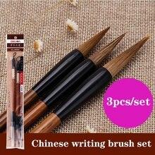 3PCS Chinese Calligraphy Sumi Drawing Kanji Brush Set Jian Hao/Goat-Wolf Hair