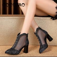 Baotou Female Sandals In The Summer Of 019 New Fashion Is Thick With Ms Network Boots Hollow-out Fairy Wind Roman Sandals48