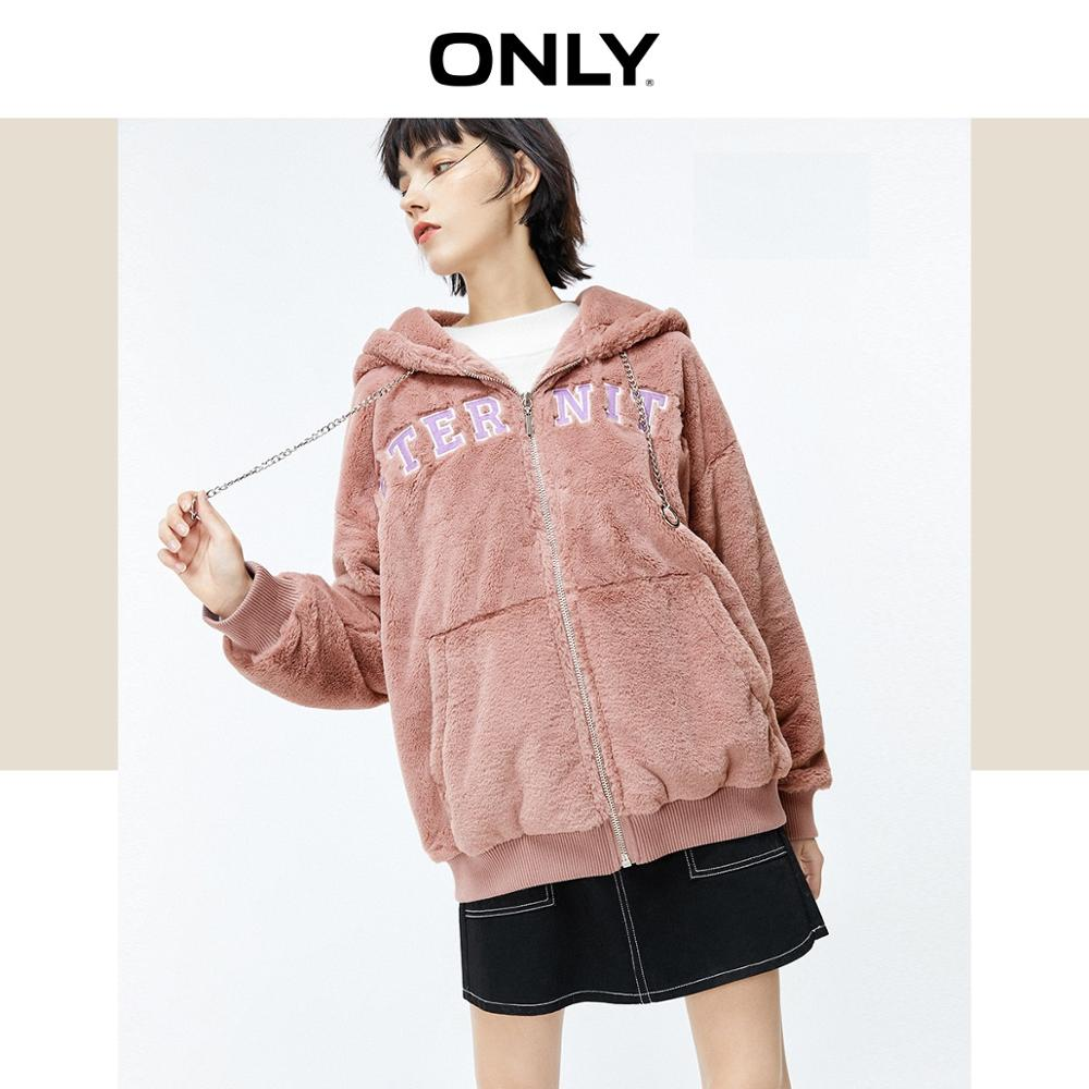 ONLY Women's Women's Loose Fit Piled Coat   11939R505