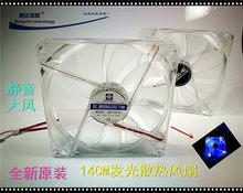 Nouveau muet 14 cm / 14025 cm, 140 * * 25 mm 12 v lumière transparente LED un ventilateur de refroidissement