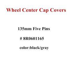 4 шт., пятиконтактные колпачки для ступицы колеса, автомобильные чехлы 2009-2013, Значки для A3 S3 Q3 Q5 8R0601165 8R0 601 165, автомобильные аксессуары