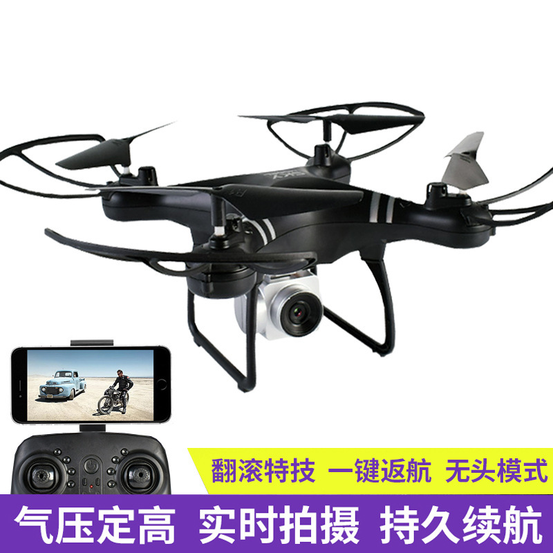 Unmanned Aerial Vehicle Aerial Photography High-definition Profession Smart Set High Quadcopter Ultra-long Life Battery Remote C