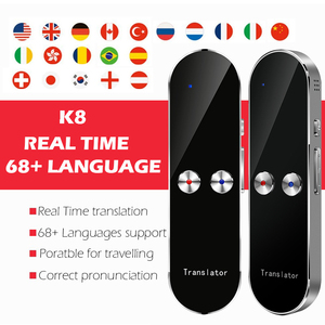 Image 1 - Smart Portable Instant Voice Translator Support 68 Countries Language Three way Translation Multi Language Translator Voice
