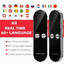 Traductor de voz instantáneo portátil inteligente, compatible con 68 países, traducción de tres vías, traductor de voz en varios idiomas