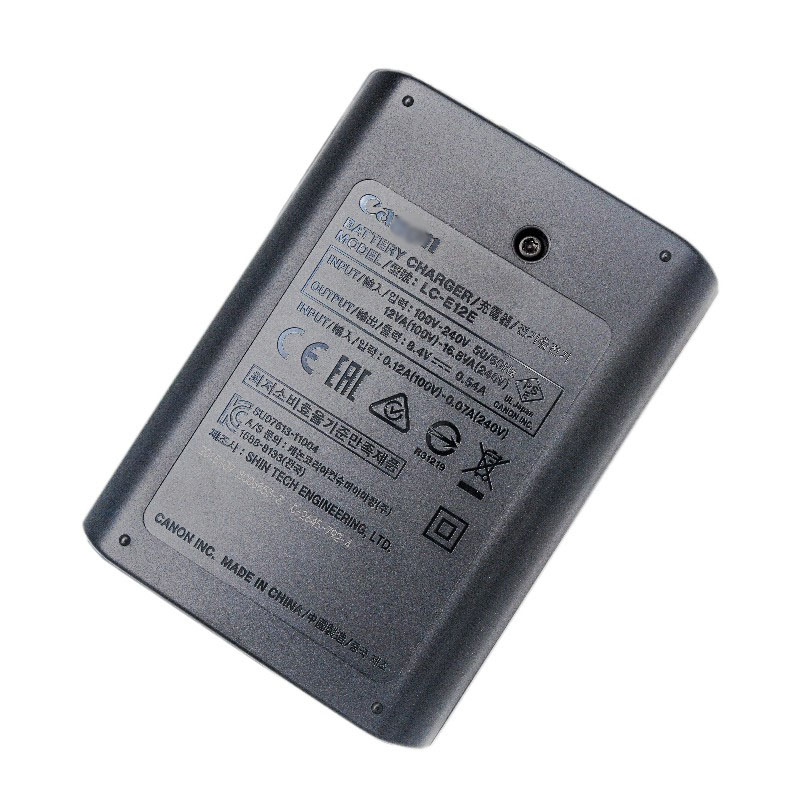 Image 5 - Lithium battery charger LC E12 For Canon EOS 100D、Kiss X7、Rebel  SL1 M2 M M50 M200 M100 M10 LP E12 BatteryBattery Accessories