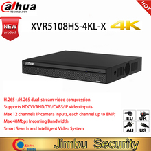 Dahua 4K XVR XVR5108HS 4KL X 8 Channel Penta brid 4K Compact 1U Digital Video Recorder