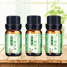 10ml di olio moxa olio da massaggio essenziale alleviare il dolore guasha olio pelle bianca mal di schiena demolizione olio