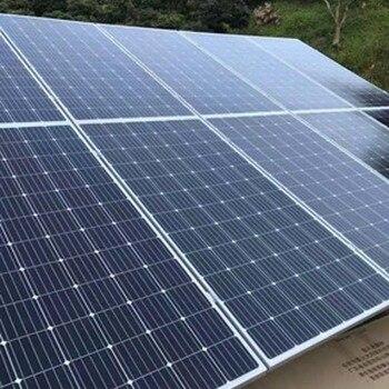 Everything Is Solar™ Monocrystalline Solar Panel 300W, 24V