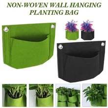 Мешки для растений утолщенной мешок из нетканого материала в