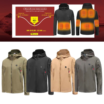 Winter Electric Heating Jacket USB Charge Men Women Keep Warm In Winter Heated Jackets Intelligent Heat Skiing Heating Clothes 1