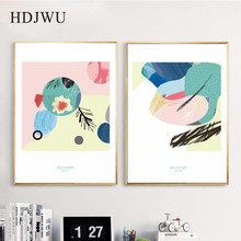 Home Canvas Abstract Geometric ColorArt Decoration Painting Picture Printing Posters Wall Pictures for Living Room DJ471