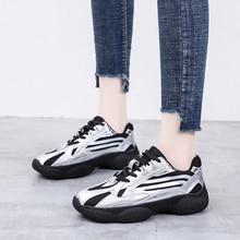 Осенние женские кроссовки на массивном каблуке; Новинка года; женские кроссовки на черной платформе; Серебристые кроссовки в стиле Харадзюку; обувь для папы в стиле ретро; дышащая Спортивная обувь