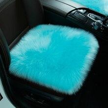 Универсальный чехол для автомобильных сидений розовый зимний