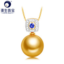 YS Real 18K Gold Au750 Zircon Pendant 9-11mm Natural Saltwater South Sea Pearl Necklace