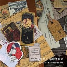 40Pcs Renaissance Vintage Sticker Kraft Paper Scrapbooking Creative DIY Journal Decorative Adhesive Flake Stationery Supplies