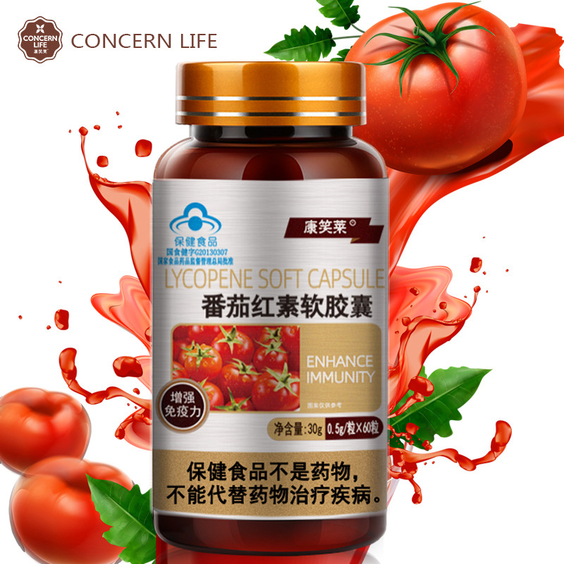 Lycopene Cure Prostatitis Capsules 60 Pill ,Improve Sexual Function And Increase Erection Improve Sperm Vitality & Strong Muscle