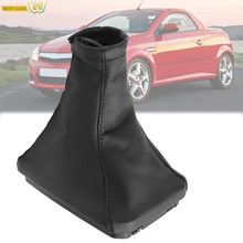 Engranaje del coche Perilla del cambio de piel a prueba de polvo Shifter polaina de arranque cubierta para el Vauxhall / Opel Corsa A / B / C Vectra A / B Tigra B Calibra Combo C