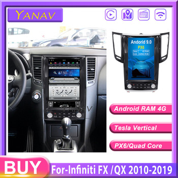 12.1 Car GPS navigation For-Infiniti FX FX25 FX35 FX37 qx70 2010-2019 vertical Tesla screen car stereo Multimedia DVD Player image