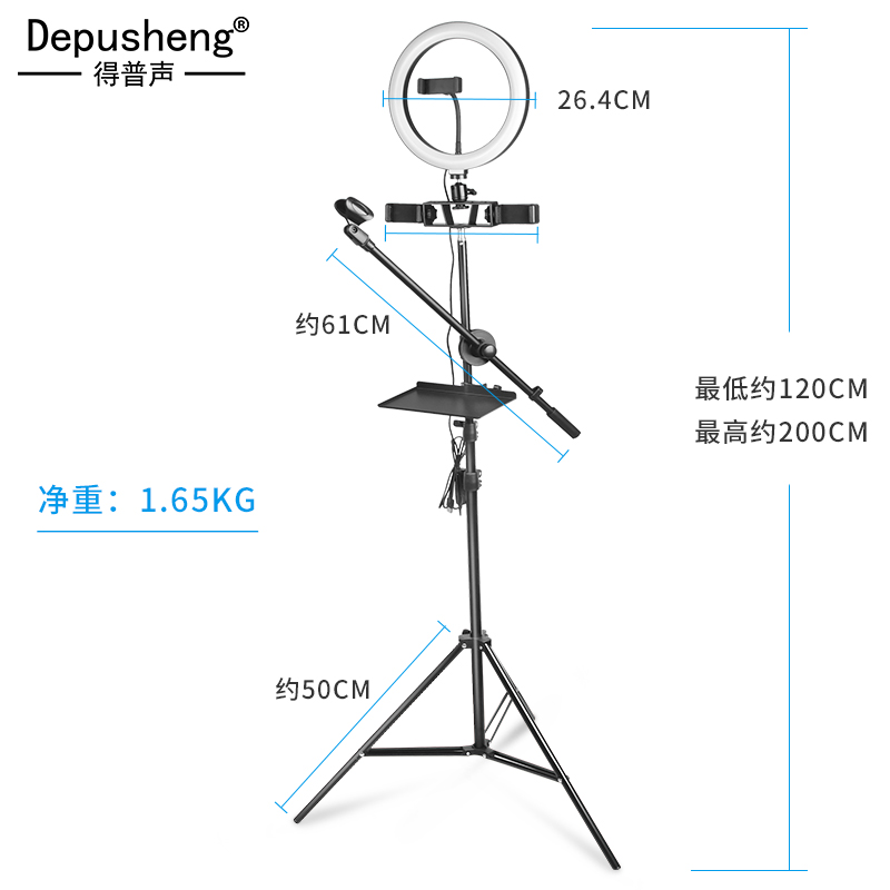 LED Ring Light  With Tripod Stand & Phone Holder For YouTube Video, Desk Selfie Ring Light Dimmable For Streaming, Makeup
