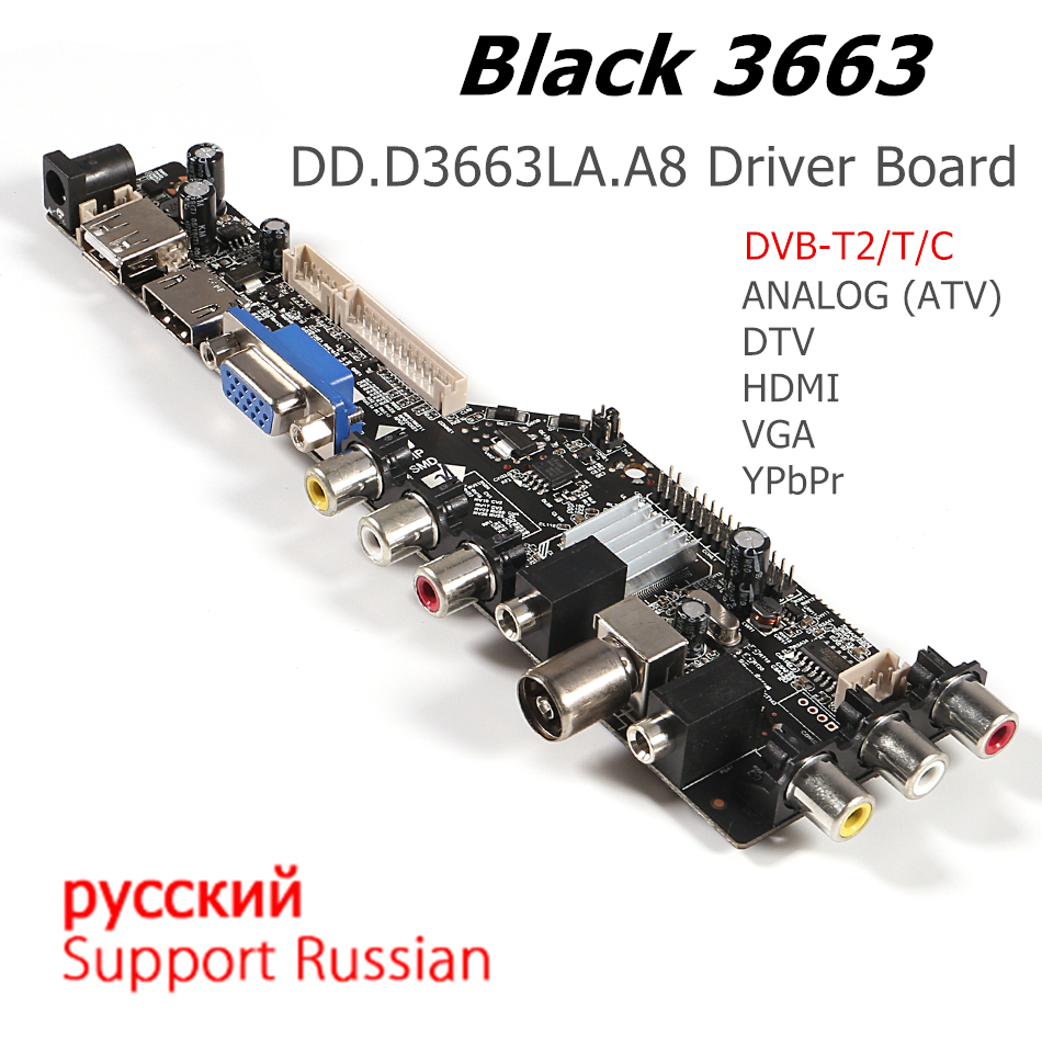 New 3663 DS D3663LUA A81 Universal LCD TV Controller Driver Board Digital Signal DVB-C DVB-T2 DVB-T Russian USB Play Black V53