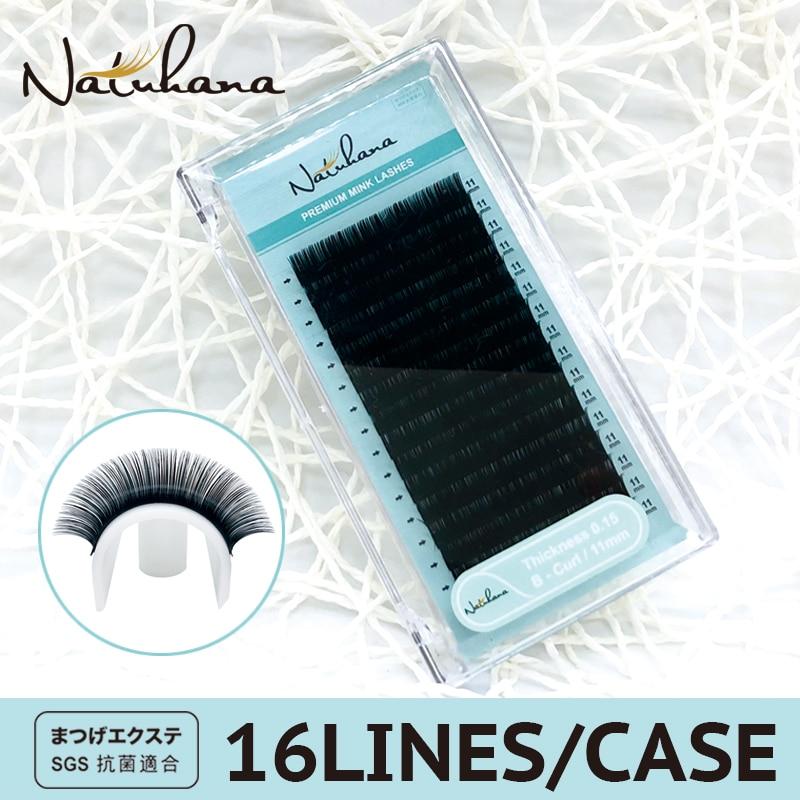 NATUHANA Wholesale 16Rows/tray B C D Curl Natural Mink Eyelash Extension individual Fake Eyelashes False Eye Lashes Extension(China)