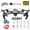 Лидер продаж, gps Дрон SG907 с 4K HD двойной камерой, широкоугольный 5G, wifi, FPV, RC Квадрокоптер, складные дроны, Профессиональный gps Follow Me