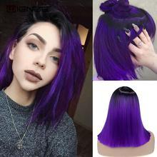 Wignee perruque synthétique courte lisse violette, 2 tons Ombre, coiffure avec raie centrale pour femmes, coiffure quotidienne Cosplay de haute température