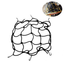 Universal Motorcycle Luggage Net Motorbike Helmet Mesh Storage Motorcycle Helmet Bungee Luggage Storage Cargo Organizer motorcycle cargo luggage net