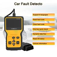 V310 OBDII 9V 16V 16 Pin Multi languages Hand held Universally Automobile Diagnostic Scanner Support Clear the Fault Code