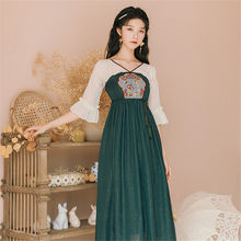 Embroidery Traditional Chinese Costume Hanfu Dresses Women Party Vestidos Dance Fancy Stage Clothing Photography Dress Outfit