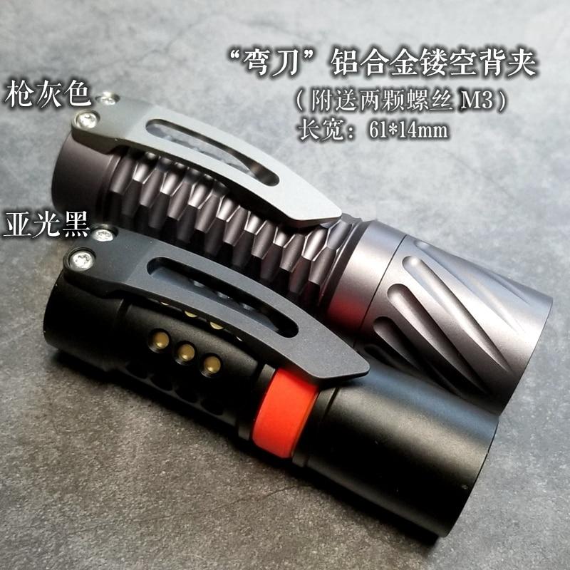 EDC Aluminum Alloy Torchlight Back Clip Pocket Clip Survival Tactical Outdoor Supplies Multifunction Pocket Tools Clip EDC