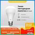 Умная лампа Xiaomi Mi Smart LED Bulb (Warm White)