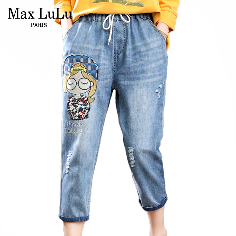 Max LuLu 2020 Summer Fashion Ladies Patchwork Jeans Womens Casual Embroidery Denim Trousers Loose Elastic Harem Pants Plus Size
