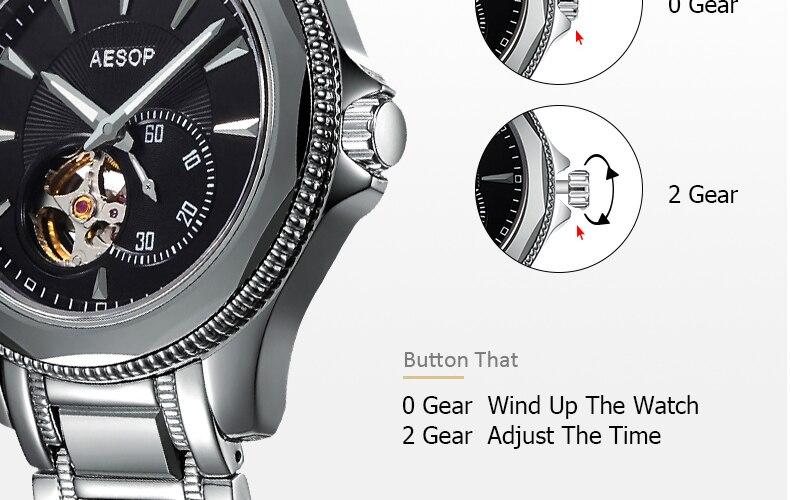 Aesop a + + + relógio masculino