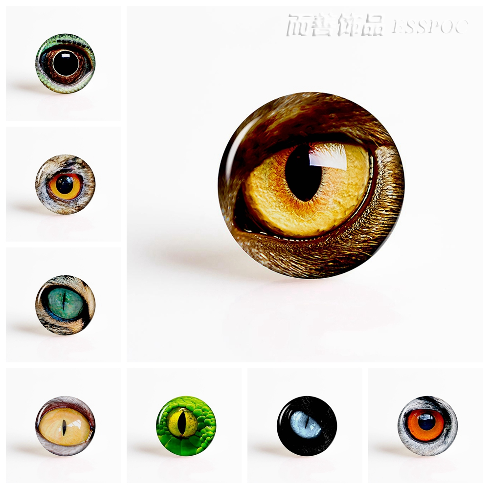 1PCS Cute Animal Eyes Dragon Owl Cat Eyes 25MM Glass Cabochon Base Handmade Jewelry Supplies for DIY Necklace Bracelet Keychain