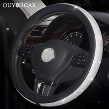 車の革ステアリングホイールカバークリスタルラインストーン自動ステアリングホイールカバープロテクターインテリア女性