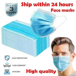 Нетканая маска для лица 3 слоя Анти-пыль Анти-туман одноразовая маска для рта эластичные петли для ушей безопасная дышащая маска для защиты ...