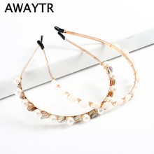 AWAYTR New Pearl Shell Headband For Women Korean Wild Hairband Boho Style Beach Female Bezel Wedding Hair Accessories