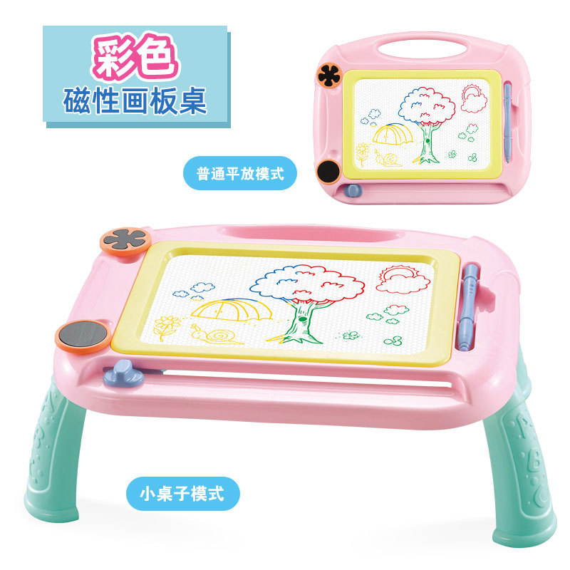 New Style Educational Early Childhood Toy CHILDREN'S Drawing Board Baby Magnetic Graffiti Color Drawing Board Writing Board