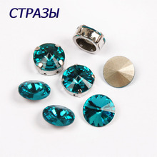 CTPA3bI 1122 Rivoli Shape Blue Zircon Color Glass Crystal Beads For Jewelry Making And Decorating Natural Rhinestones Crafts ctpa3bi 1122 rivoli shape crystal golden shadow color crystal strass rhinestones beads for jewelry making and decorating crafts