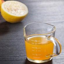 Tasse à mesurer en verre résistant à la chaleur, Jigger pour expresso café once à Double bouche 70ml, petite tasse à lait avec balance 1 pièces