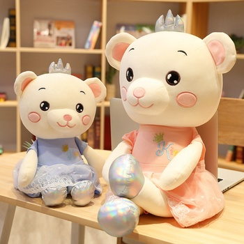 Nice New Princess Bear Doll Plush Toy Soft Stuffed Animal Teddy Bear Doll Crown Bear Doll Baby Appease Toy Friend Kid Best Gift fancytrader new giant plush soft simulated animal zebra toy photography props nice baby gift 4 sizes