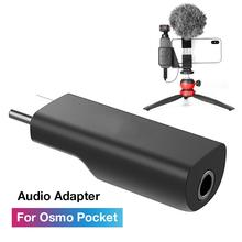 цена на Audio Adapter For DJI Osmo Pocket PTZ Camera Connect External 3.5 Mm Microphone Recording For Osmo Pocket Audio Adapter Black