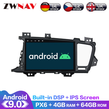 Android 9.0 IPS Screen PX6 DSP For KIA Optima K5 2010 2011 - 2015 Car No DVD GPS Multimedia Player Head Unit Radio Audio Stereo недорого