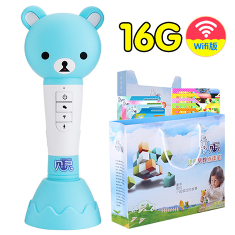 Kids Toys Educational with 25 Books and Spree Chinese and English Translation Alilo Tablet Infantil WIFI Pen 16G image
