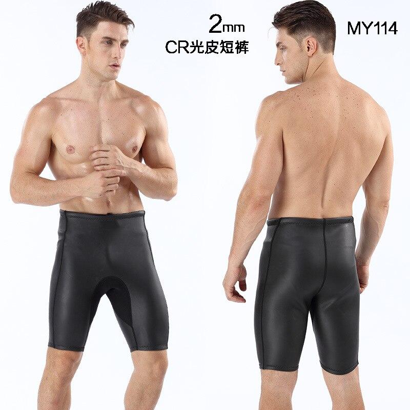 Néoprène combinaison hommes Triathlon combinaison de plongée 2mm hommes vêtements en caoutchouc professionnel étanche à l'eau surf Shorts pantalon