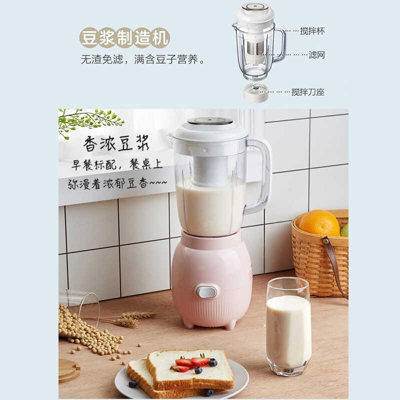 300W de alta qualidade elétrica misturador de leite de soja suco de comida para bebé Facilmente preparar todas as suas receitas com uma mão liquidificador