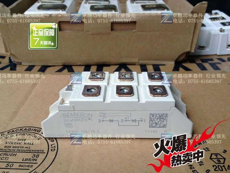 SKKH106-16E SKKH92-16E SCR module--ZYQJ